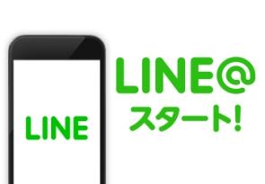 line_358x249