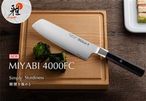 Miyabi4000FC_358_249